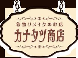 カナタツ商店ロゴ