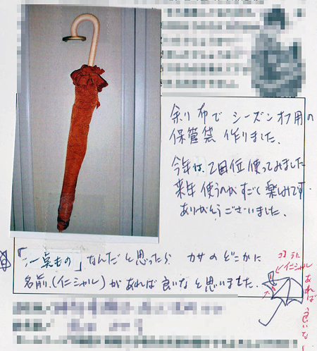 お客様の声@着物リメイク日傘のご感想…イニシャルを入れるアイデア