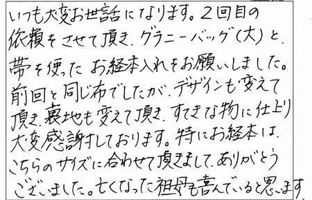 熊本地震「前震」から半年たちました。