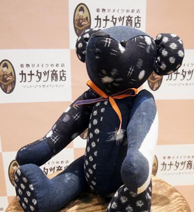 北海道と埼玉のお客様に頂いた着物リメイクのご感想