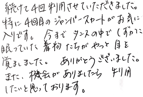 着物リメイクのご感想…宮崎のお客様/兵庫のお客様に頂いたお葉書