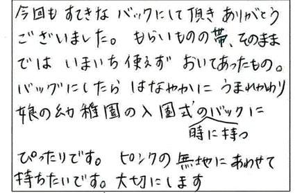 blog_85.jpg