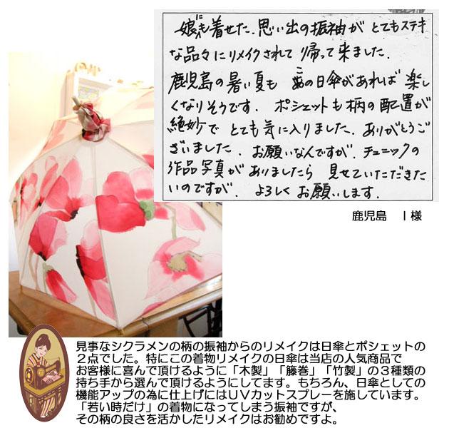 canataz_work_5.jpg