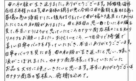 blog_53.jpg