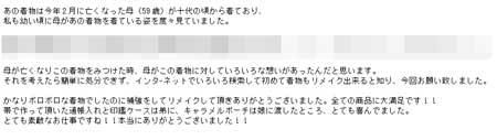 blog_55.jpg