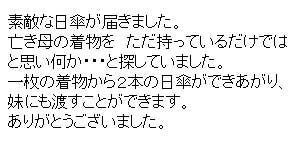 blog_1000.jpg