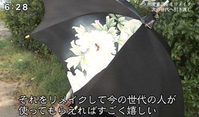 着物リメイク@「いよいよ季節…日傘です」