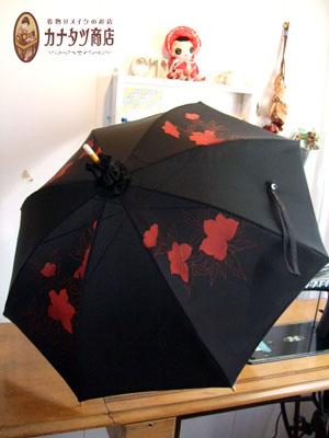 羽織リメイク3点セット「日傘」「ショルダーバッグ」「マフラー」編