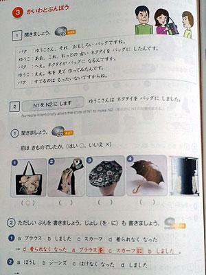 カナタツ商店遂に世界デビュー!?と着物リメイクワンピースの話