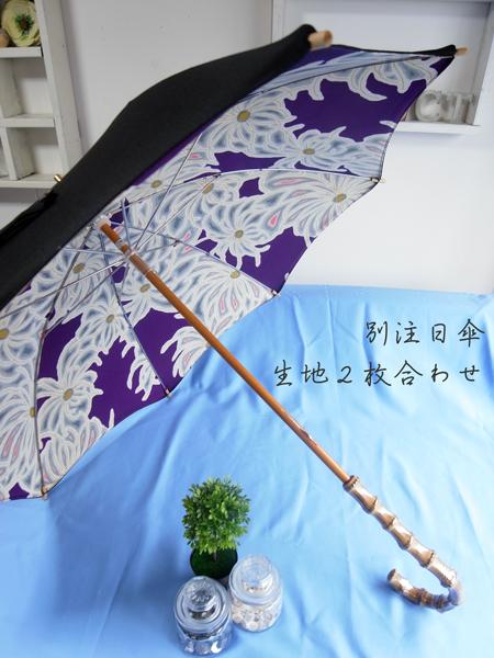鳥取の地震…心よりお見舞い申し上げます。