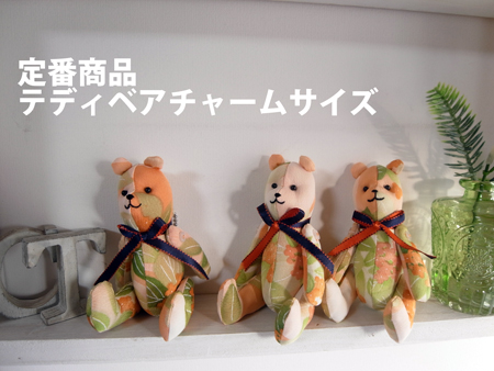 形見分け製作実例 仙台のお客様もお気軽にご相談下さい