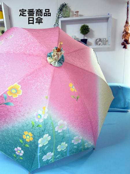 着物リメイク日傘とはピザである!
