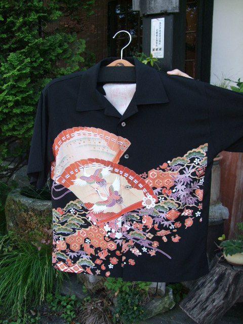 留袖リメイクアロハシャツ実例