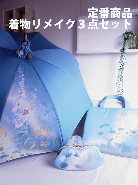「泣いて喜んでくれました」…神奈川県と大分県のお客様へ着物リメイク商品納品後に頂いたご感想