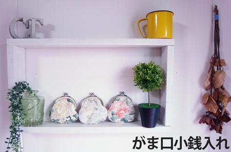 神奈川県と長野県のお客様に納品させて頂いた着物&振袖リメイク実例