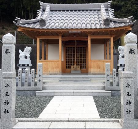 担当:小玉が「小玉神社」を目指してきました!