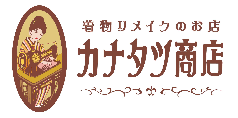 【招待状申し込み受付中】関東方面商談会出展のお知らせ