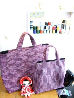 blog_bags1.jpg