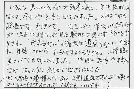 blog_60.jpg