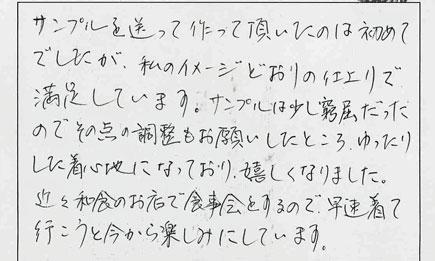 blog_61.jpg