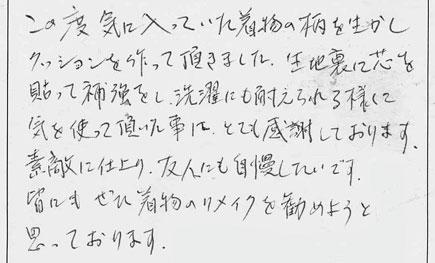 blog_79.jpg