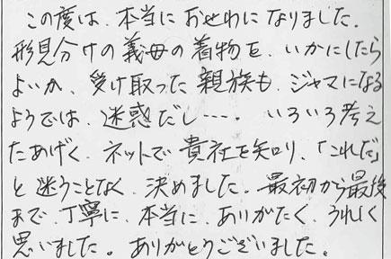 blog_80.jpg