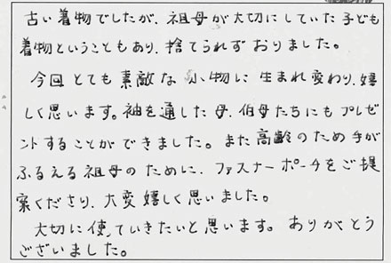 blog_200.jpg