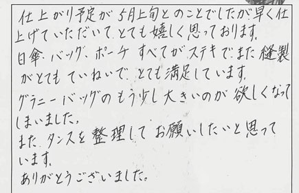 blog_201.jpg