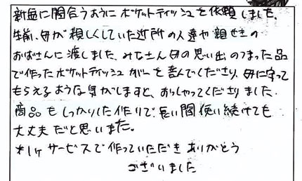 blog_29.jpg