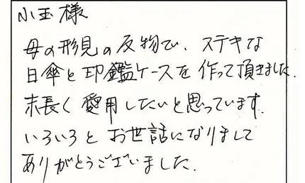 blog_30.jpg