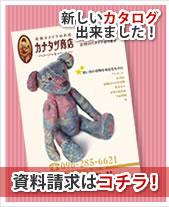 side_catalog.jpg