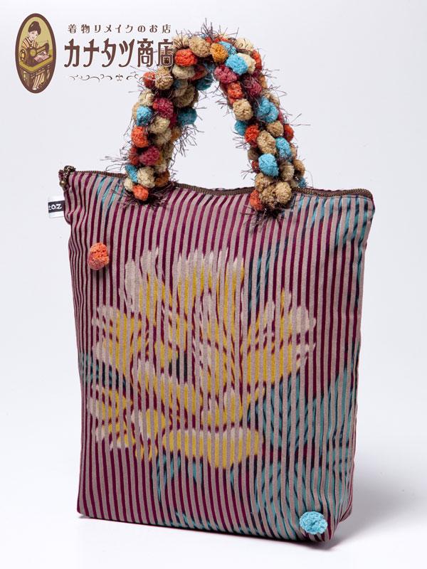 handbag_007a.jpg