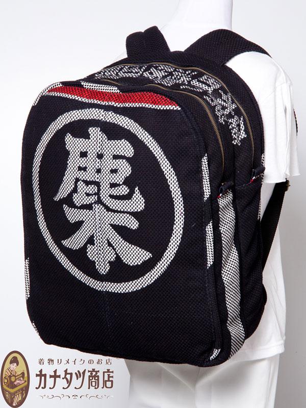bag_009a.jpg