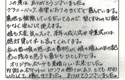 blog_42.jpg