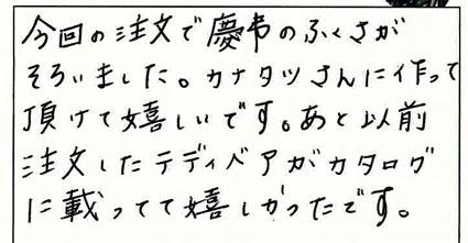 blog_51.jpg