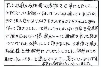blog_52.jpg