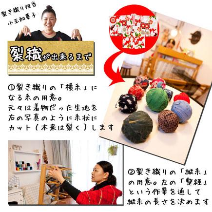 sakiori_bnr_001.jpg