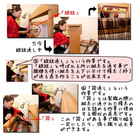 sakiori_bnr_002.jpg