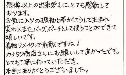 blog_59.jpg