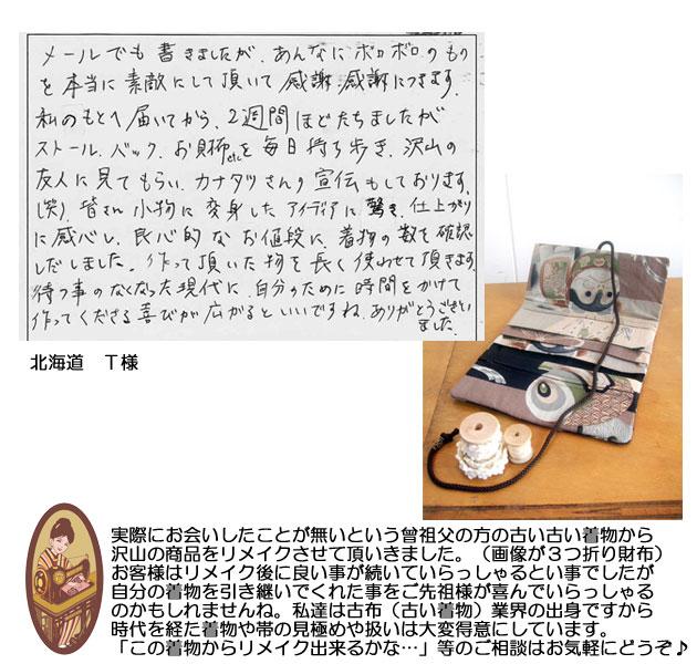 canataz_work_6.jpg