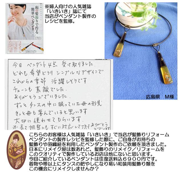 canataz_work_8.jpg