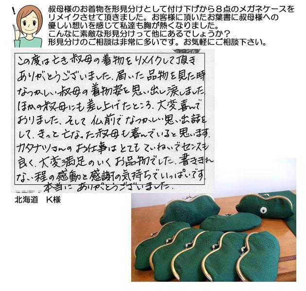 canataz_work_10.jpg