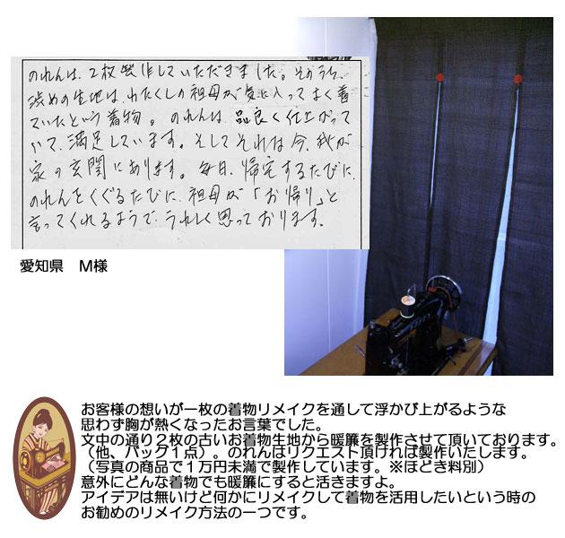 canataz_work_q.jpg