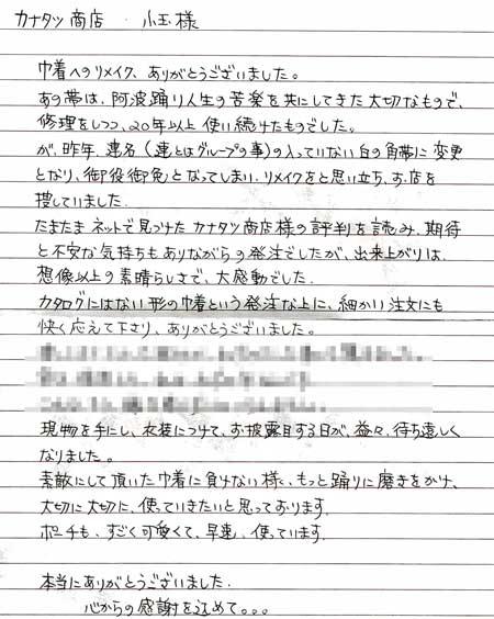 blog_99.jpg