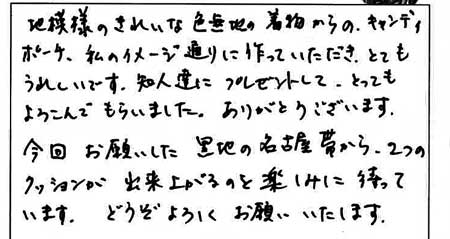 blog_7.jpg