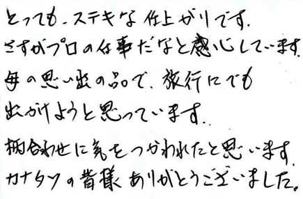 blog_58.jpg