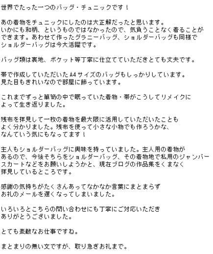 blog_62.jpg