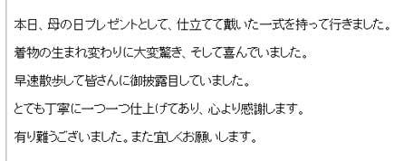 blog_64.jpg