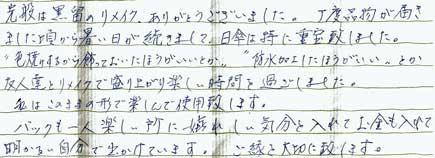 blog_82.jpg