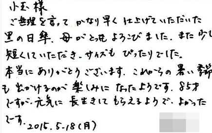 blog_84.jpg